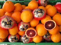 Blut-Orangen Moro Stück à 150g Kg = Fr. 4.50
